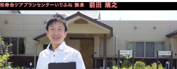 img_list_maeda