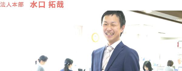 img_list_minakuchi