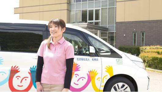 松ヶ浦荘デイサービスセンター 介護福祉士 吉田美野