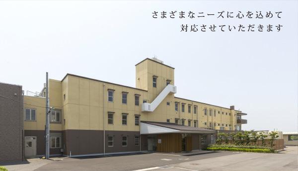 特別養護老人ホーム 松ケ浦荘